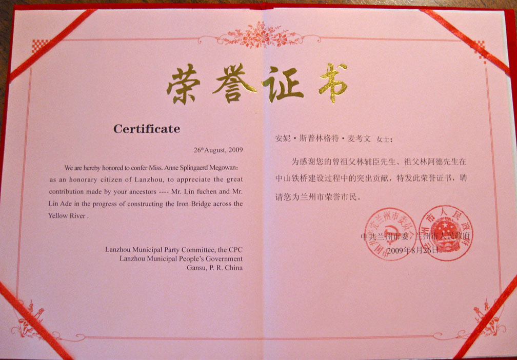 Honorary Citizen of Lanzhou Certficate