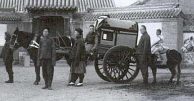 Beijing cab